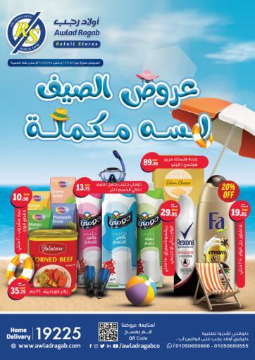 Egypt - Cairo Awlad Ragab offers in D4D Online. Summer Offers. . Till 15th August