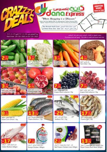Qatar - Al Daayen Dana Express offers in D4D Online. Crazy Deals. . Till 16th October