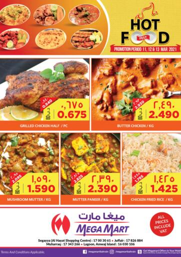 Bahrain MegaMart & Macro Mart  offers in D4D Online. Hot Food. . Till 13th March