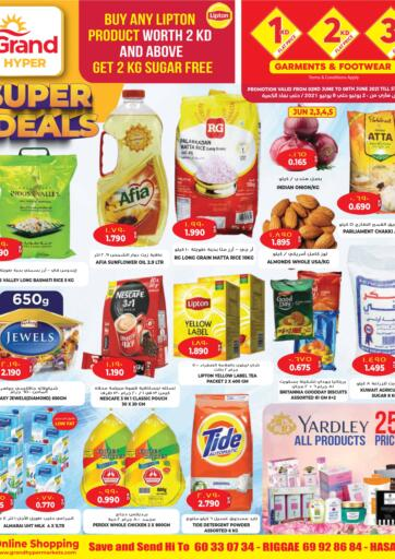 Kuwait Grand Hyper offers in D4D Online. Super Deal. Exciting Offers Waiting For You At Grand Hyper. Visit Their Nearest Store And Get Everything At Exciting Prices. Valid Till 8thJune 2021.  Enjoy Shopping!!!. Till 8th june
