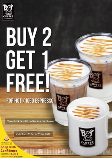 Qatar - Al Shamal Bo's Coffee offers in D4D Online. Buy 2 Get 1 Free. . Till 7th December