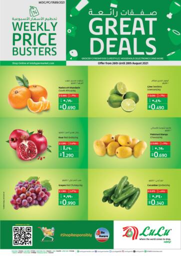 Bahrain LuLu Hypermarket offers in D4D Online. Great Deals. Great Deal at LuLu Hypermarket!  Offers on Home Appliances, Electronics,Vegetables,Fruits and much more are valid Till 1st September Get it Now!! Enjoy Shopping!. Till 01st September
