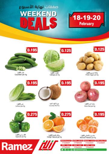 Bahrain Ramez offers in D4D Online. Weekend Deals. . Till 20th February