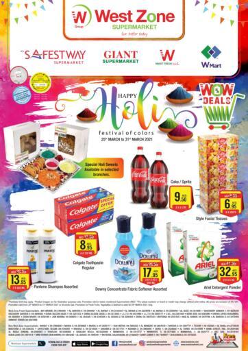 UAE - Dubai West Zone Supermarket offers in D4D Online. Wow Deals. . Till 31st March