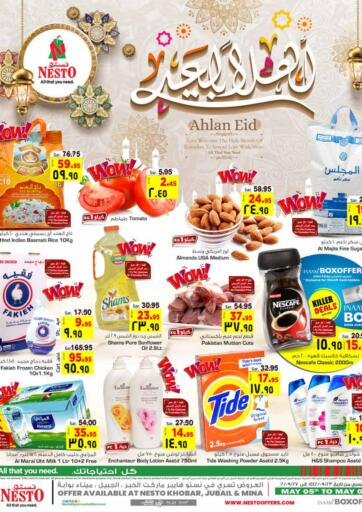 KSA, Saudi Arabia, Saudi - Jubail Nesto offers in D4D Online. AHLAN EID!. . Till 09th May