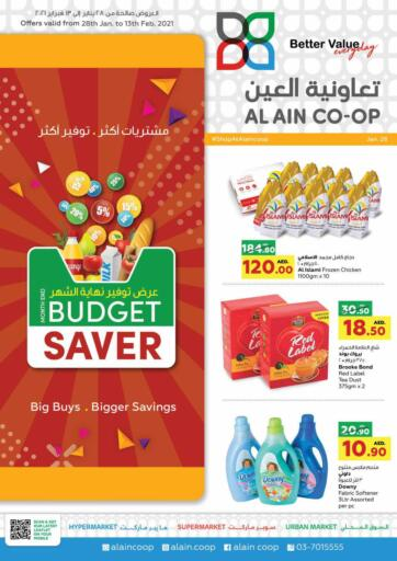 UAE - Abu Dhabi Al-Ain Co-op Society offers in D4D Online. Budget Saver. . Till 13th February