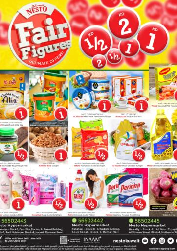 Kuwait Nesto Hypermarkets offers in D4D Online. Fair Figures. Exciting Offers Waiting For You At Nesto Hypermarkets. Visit Their Nearest Store And Get Everything At Exciting Prices. Valid Till 22nd June 2021.  Enjoy Shopping!!!. Till 22nd June