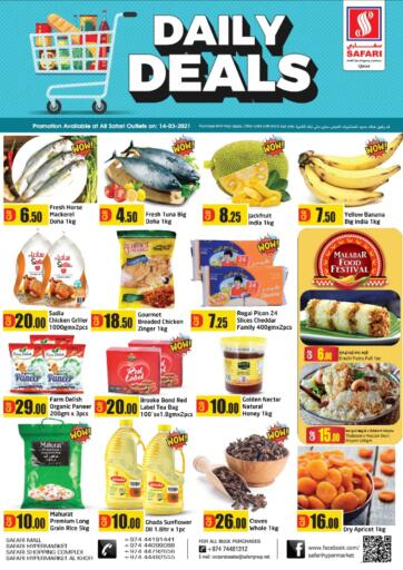 Qatar - Al Wakra Safari Hypermarket offers in D4D Online. Daily Deals. . Only On 14th March
