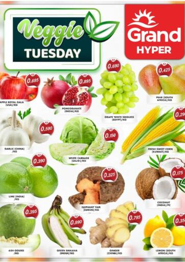 Kuwait Grand Hyper offers in D4D Online. Veggie Tuesday. . Only On 1st June
