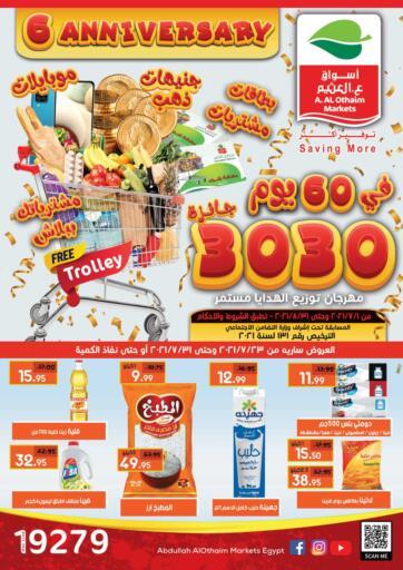 Egypt - Cairo Othaim Market   offers in D4D Online. Sixth Annual Festival. . Till 31st July