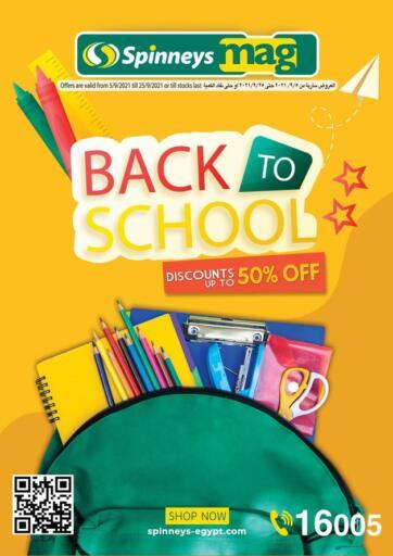 Egypt - Cairo Spinneys  offers in D4D Online. Back To School. Back To School Offers Available At Spinneys.Offer Valid Till 25th September. Hurry Up!!. Till 25th September