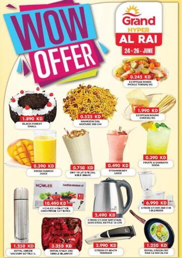 Kuwait Grand Hyper offers in D4D Online. Wow Offer. . Till 26th June