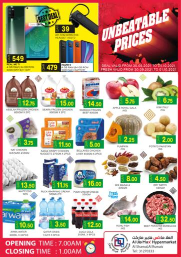 Qatar - Al Khor Al Ula Max Hypermarket offers in D4D Online. Unbeatable Prices. . Till 04th October
