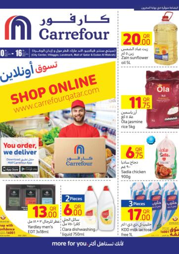 Qatar - Al Wakra Carrefour offers in D4D Online. Special Offer.  Special  Offer Are Available At Carrefour.  Offers Are Valid Till 16th February. Hurry Up! Enjoy Shopping!!!!. Till 16th February