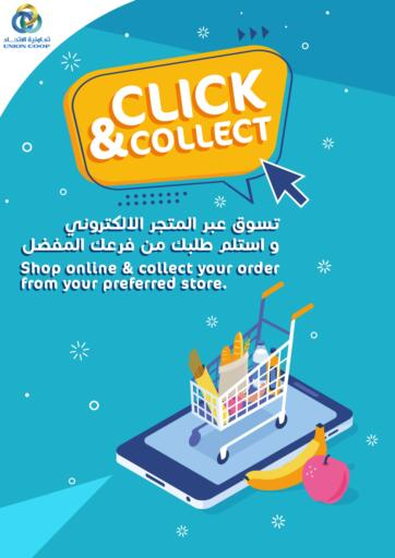 UAE - Dubai Union Coop offers in D4D Online. Click & Collect.