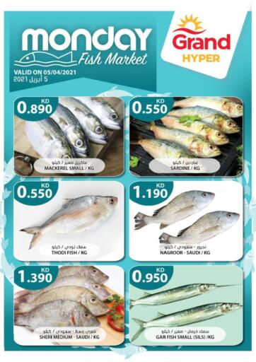 Kuwait Grand Hyper offers in D4D Online. Monday Fish Market. . Only On 05th April