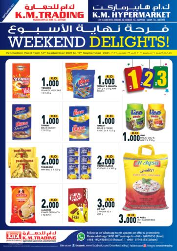 Oman - Muscat KM Trading  offers in D4D Online. Weekend Delights!. . Till 19th September