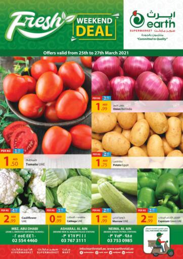 UAE - Al Ain Earth Supermarket offers in D4D Online. Fresh Deals. . Till 27th March