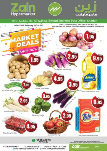 UAE - Sharjah / Ajman Zain Hypermarket offers in D4D Online. Market Deals.. Market Deals.!! Get your favorite products at the best prices from Zain Hypermarket. Offers Going For Groceries, Fresh Items & Home Needs etc  This offer is valid Till 24th February 2021. Keep Shopping!!. Till 24th February
