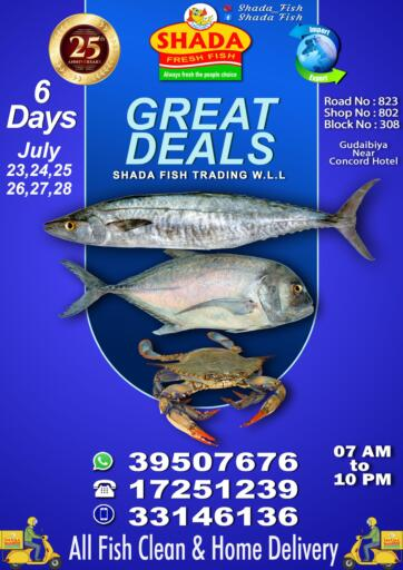 Bahrain Shada Fish offers in D4D Online. Great Deals. Great Deals @ Shada Fish! Get Your Products at Cheapest Price.. Offer Valid Till  28th July. . Till 28th July