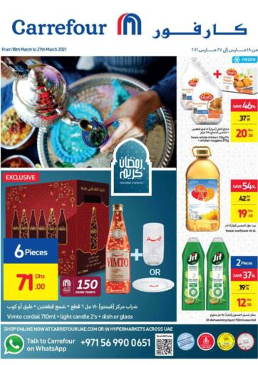 UAE - Sharjah / Ajman Carrefour UAE offers in D4D Online. Ramadan Kareem. . Till 27th March