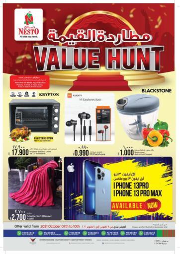 Oman - Salalah Nesto Hyper Market   offers in D4D Online. Value Hunt. . Till 10th October