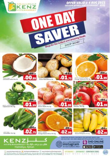 UAE - Sharjah / Ajman Kenz Hypermarket offers in D4D Online. One Day Saver. . Only On 4th August