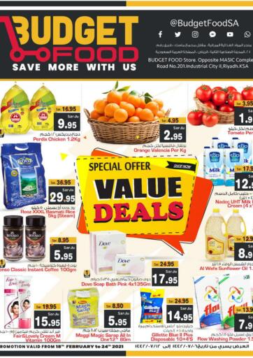 KSA, Saudi Arabia, Saudi - Riyadh Budget Food offers in D4D Online. Special Offer Value Deals. Now you can get your daily products from your favorite brands during the 'Special Offer Value Deals' at Budget Food Stores. This offer is only valid Till 24th February 2021.. Till 24th February