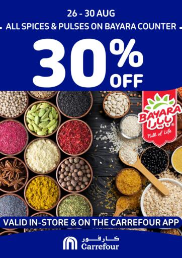 Bahrain Carrefour offers in D4D Online. 30% OFF. . Till 30th August
