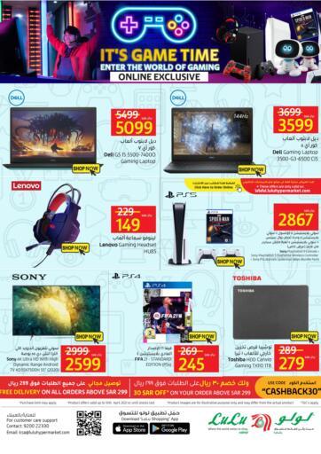 KSA, Saudi Arabia, Saudi - Jubail LULU Hypermarket  offers in D4D Online. Its Game Time. . Till 10th April