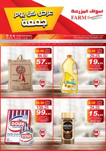 KSA, Saudi Arabia, Saudi - Al Hasa Farm Superstores offers in D4D Online. Friday Offers. Now you can get your products from your favorite brands during the 'Friday Offers' at Farm Superstores. This offer is only valid Only On 12th March 2021.. Only On 12th March