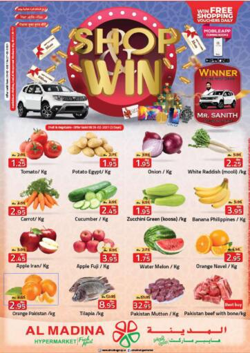 UAE - Abu Dhabi Al Madina Hypermarket offers in D4D Online. Special Offer. . Till 27th February