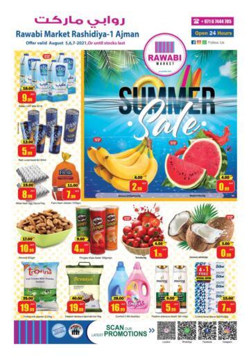 UAE - Sharjah / Ajman Rawabi Market Ajman offers in D4D Online. Summer Sale @ Rashidiya. . Till 7th August