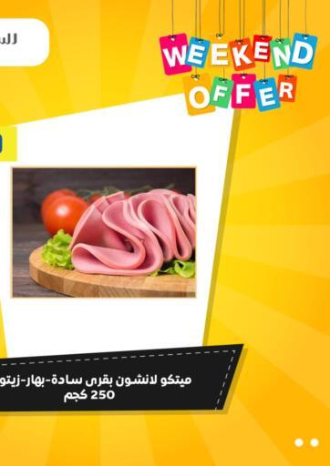 Egypt - Cairo AlSultan Hypermarket offers in D4D Online. Weekend Offers. . Till 16th October
