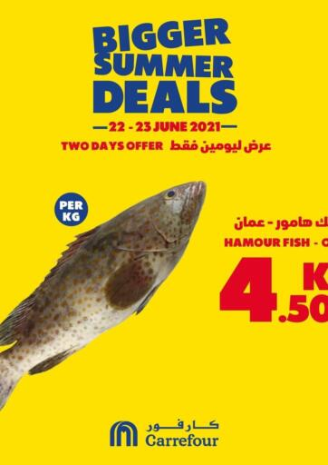 Kuwait Carrefour offers in D4D Online. Special Offers. . Till 23rd June