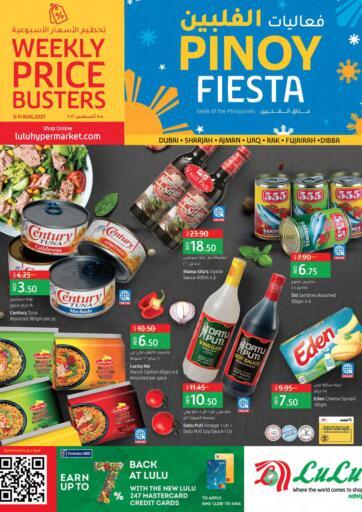 UAE - Sharjah / Ajman Lulu Hypermarket offers in D4D Online. Pinoy Fiesta. . Till 11th August