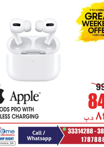 Bahrain Home Electronics offers in D4D Online. Great Weekend Offer. . Till 13th February