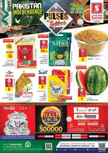UAE - Sharjah / Ajman Safari Hypermarket  offers in D4D Online. Pulses & Spices. . Till 17th August