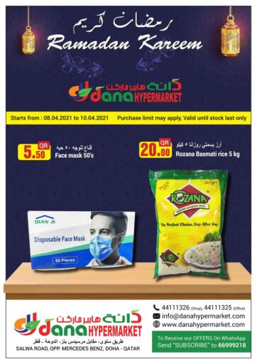 Qatar - Doha  Dana Hypermarket offers in D4D Online. Ramadan Kareem. . Till 10th April