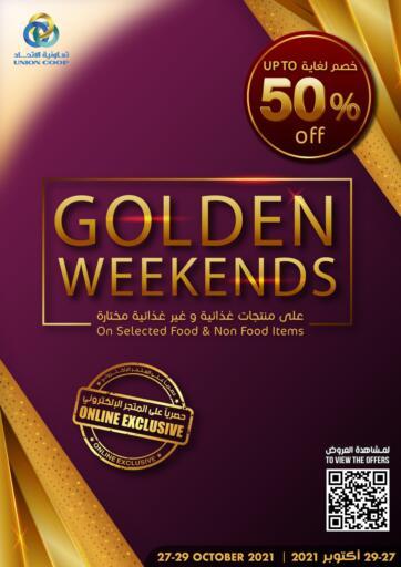 UAE - Sharjah / Ajman Union Coop offers in D4D Online. Golden Weekends. . Till 29th October