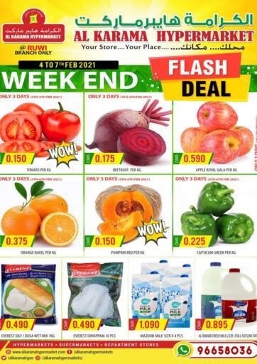 Oman - Muscat Al Karama Hypermarkets  offers in D4D Online. Ruwi - Weekend Flash Deal. . Till 7th February
