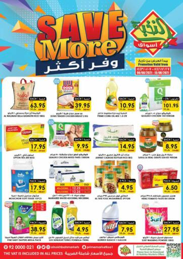 KSA, Saudi Arabia, Saudi - Bishah Prime Supermarket offers in D4D Online. Save More. Now you can get your daily products from your favorite brands during the 'Save More at Prime Supermarket Stores. This offer is only valid Till 15th August 2021.. Till 15th August