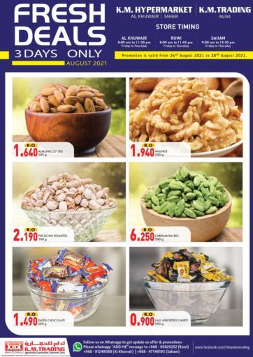 Oman - Muscat KM Trading  offers in D4D Online. Fresh Deals. . Till 28th August