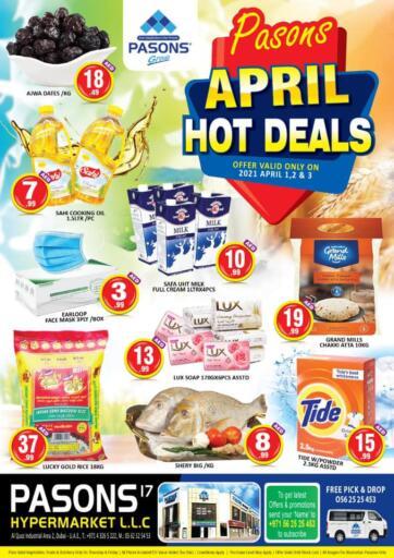 UAE - Dubai Pasons Supermarkets & Hypermarkets offers in D4D Online. Al Qouz - April Hot Deals. . Till 3rd April