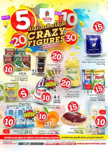 KSA, Saudi Arabia, Saudi - Al Khobar Nesto offers in D4D Online. Crazy Figures.. Now you can get your daily products from your favorite brands during 'Crazy Figures.' Deals at Nesto Stores! This offer is only valid Until 22nd December.. Till 22nd December