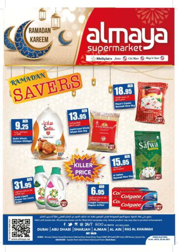 UAE - Abu Dhabi Al Maya Supermarkets & Hypermarkets offers in D4D Online. Ramadan Savers. . Till 20th April
