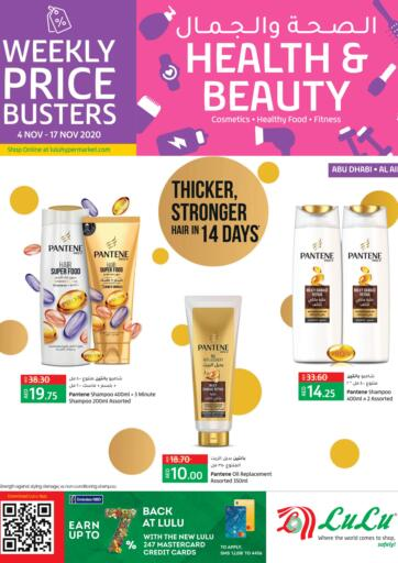 UAE - Ras al Khaimah Lulu Hypermarket offers in D4D Online. Health & Beauty. Health & Beauty  Deals  At Lulu Hypermarket. Purchase your favorites Health Care Products During This Amazing Days Offer!! Offers Going For Health & Beauty Care Products, Fresh Foods, Groceries, Fitness Items, Electronics etc Everything Under One Roof ! Offer is valid till  17th November Start Shopping!. Till 17th November
