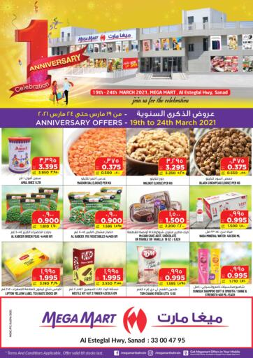 Bahrain MegaMart & Macro Mart  offers in D4D Online. Sanad-1st Anniversary. Sanad-1st Anniversary At MegaMart & MacroMart! Offer Includes Groceries & much more at reduced prices. Offer Valid Till 24th March. Happy Shopping!!. Till 24th March