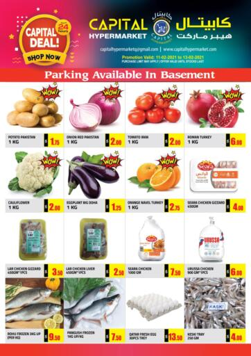 Qatar - Al Rayyan Capital Hypermarket offers in D4D Online. Capital Deal. Now its time to shop from Capital Hypermarket get this Capital Deal offers and discounts. offers valid Till 13th February. Enjoy Shopping!!!. Till 13th February