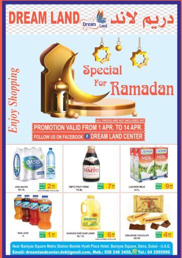 UAE - Dubai Dream Land offers in D4D Online. Ramdan Offers. . Till 14th April